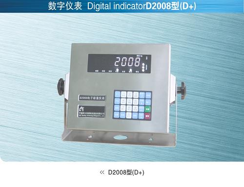 南平D2008數字式顯示器